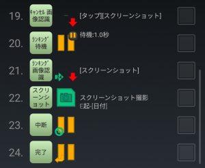 FRep起動プログラム5.2EZ