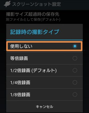 【FRep】スクリーンAPI