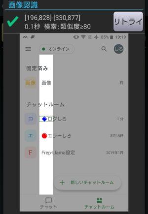 FRep×Chat